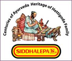Siddhalepa - Asian Wings
